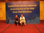 De Grote Muur marathon